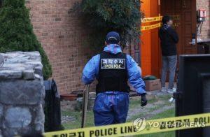 Sulli Meninggal Karena Bunuh Diri, Polisi Menemukan Sebuah Surat Di TKP